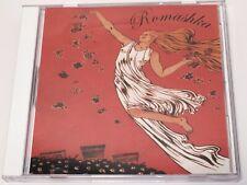 Romashka CD Gypsy Muzika For Dancing & Dreaming