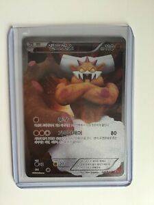 Landorus Full Art Promo Holo Black and White Korean Pokemon Card NM