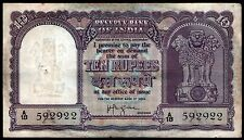 India ~1958 10 Rupees Note HVR Iyengar Sign! D-6, Rs Letter 'A', Sailing Dhow!~