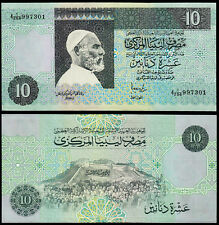 LIBIA 10 Dinari (P61b) N. D. (1991) UNC