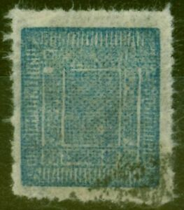 Nepal 1902 1a Blue SG25 White Wove Paper Pin-Perf Fine Used Example