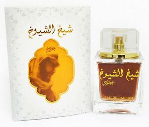 Sheikh Shuyukh Khusoosi By Lattafa EDP Unisex (Oriental/Oud/Amber/Saffron/Cedar)