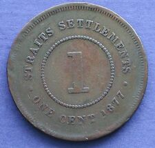 MONETA COIN QUEEN VICTORIA GREAT BRITAIN MALAYSIA  CENT 1877 STRAITS SETTLEMENTS
