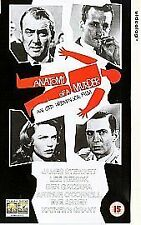 Anatomy Of A Murder (VHS, 2002)