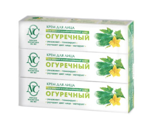 SET 3Pc x 40ml CUCUMBER FACE CREAM NEVSKAYA COSMETICA OILY SKIN  KNOWN FROM USSR