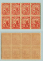 Armenia 🇦🇲 1921 SC 283 mint, block of 8. rtb3457