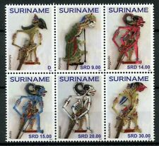 Suriname Cultures & Traditions Stamps 2019 MNH Wayang Puppets Theatre 6v Block
