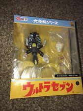 X-PLUS Garage Toy Large Monsters Series   Alien Cool- CCP,Daikaiju