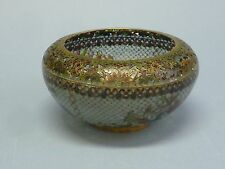 Late Qing Dynasty Cloisonne Glass Brush Container