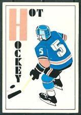 HOCKEY SPORTS - VINTAGE PANINI STICKERS FIGURINE PANINI 1985 - RARE!! -V