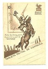 ESPAÑA 1937 GUERRA CIVIL TARJETA POSTAL DE CAMPAÑA AGRUPACIÓN SOCIALISTA MADRID