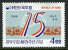 Korea 398, MI 394, MNH. Republic, 15th anniv. Hibiscus, 1963