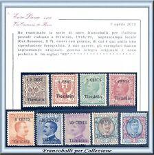 1918-19 UffIci Postali Estero CINA Tientsin n. 15/23 Cert Diena Nuovi Integri **