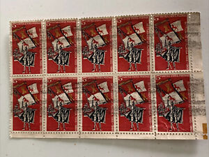 us Sc#1271 Block Of 10 Florida settlement 5cent red