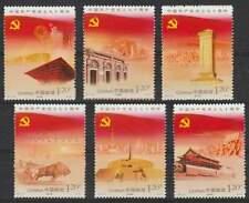 China postfris 2011 MNH 4265-4270 - Communistische Partij 90 Jaar