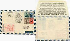 AUSTRIA BALLOON POST 1957 STATIONERY ENVELOPE MULTI VALUE OMO DE DZA 28 APR VFU