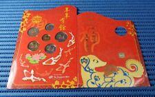 2006 Singapore Lunar Dog Uncirculated Coin Set Hongbao Pack