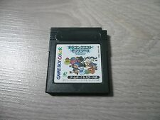 "DRAGON QUEST MONSTERS  GAME BOY COLOR ""LOOSE"" japan game"