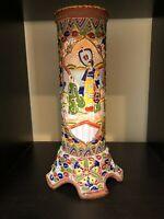 "Vintage Japanese Satsuma Moriage Brush Pot or Cylinder Pottery Vase, 12"" Tall"
