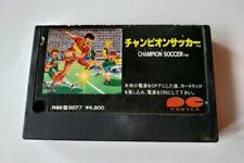 Champion Soccer Football SEGA MSX MSX2 Football Game cartridge only tested-a89-
