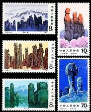 PR China 1981 T64 Stone Forest (5v Cpt) MNH