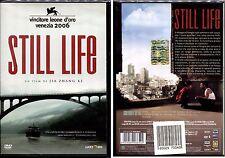 STILL LIFE (JIA ZHANG KE) - DVD NUOVO E SIGILLATO, PRIMA EDIZIONE