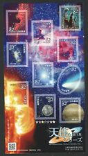JAPAN 2018 SPACE ASTRONOMICAL WORLD PART I SOUVENIR SHEET OF 10 STAMP IN MINT
