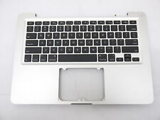 "Grade B Top Case Topcase Keyboard for Macbook Pro 13"" A1278 2011 2012"