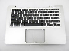 "Grade B Top Case Topcase Keyboard no Trackpad for Macbook Pro 13"" A1278 2011"
