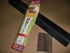 Japanese Plastic Drainage Mesh Sheet 1m x 50cm Cuttable Pot Bottom Net Roll