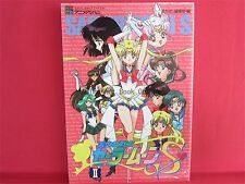 Sailor Moon S Anime Album illustration art book Nakayoshi Media Books 44