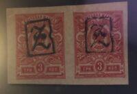 1919, Armenia, 32, MNH, Pair, Imperf