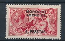 [53934] Morocco Agencies good MH Very Fine stamp