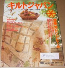 Quilts Japan magazine issue #9 1998 pattern still attached  sewing crafts VG+