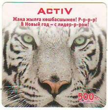 Сard recharge Activ 500 units (Limited edition). Kazakhstan.