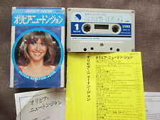 OLIVIA NEWTON-JOHN Best Now JAPAN CASSETTE TAPE ZR35-113 w/Slip Case+Insert