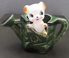 Vintage Japan Puppy Watercan Figurine