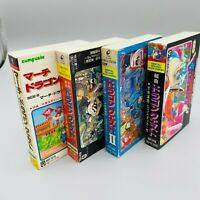 [Rare] Dragon Quest lot of 4 types of cassette tapes game Music  ENIX japan