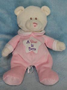 """Baby Ganz Plush Teddy Bear Pink A Star Is Born Stuffed Toy 9"""""""