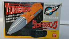 The Mole Thunderbirds International Rescue Chogokin Bandai Made in Japan 1993