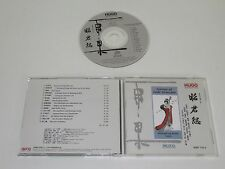 DOLORE OF LADY ZHAO-JUN/WEI SHEN/QING QU/YING ZHOU/MI HAO(HRP 745-2) CD ALBUM