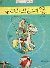 EXTREMELY RARE Arabic Comic Lucky Luke WESTERN CIRCUS لاكى لوك السيرك الغربى