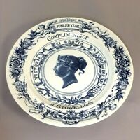 1887 Y Royal Worcester Queen Victoria Jubilee Year Commemorative Plate #1
