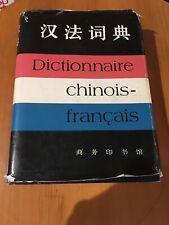 Dictionnaire Chinesisch-Französisch Grand Format