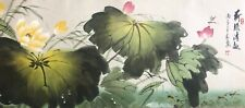 Chine grande peinture sur papier XXe 102 cm par 45 cm
