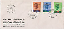 Ethiopia: 1970 International Educational Year  FDC