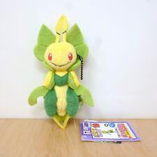 "Official Pokemon Banpresto 2012 - Leavanny MPC UFO Plush Soft Toy Japan New 6"""