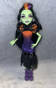 Mattel Monster High - Casta Fierce Doll