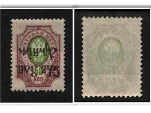 Russia, army of the northwest 1919, Sc7, MvLH, inverted surcharge.