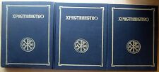Christianity - Encyclopedia in 3 volumes - Russian Book 1993-95